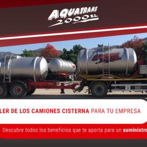 Ventajas del alquiler de camiones cisterna para tu empresa